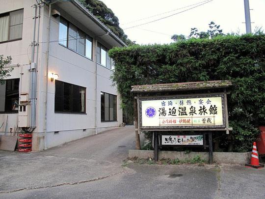 ¥300  シャワー、サウナ等設備は良い。お湯は循環していた