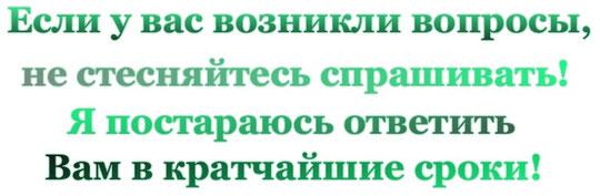 СЕРЕБРО ПРОДАМ.РУБИН ПРОДАМ,САПФИР,ИЗУМРУД