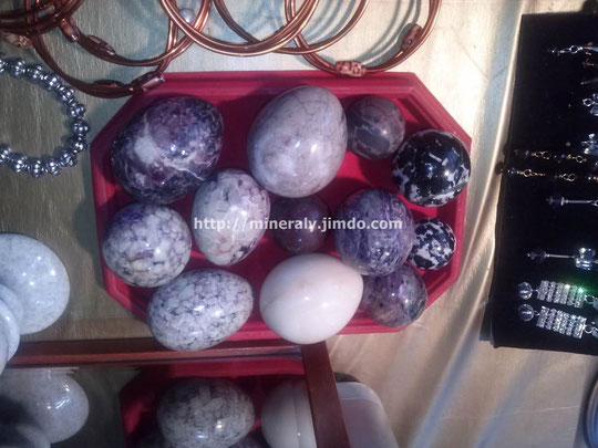 Przepiekne czaroity w ksztcie jaja za 250 PLN