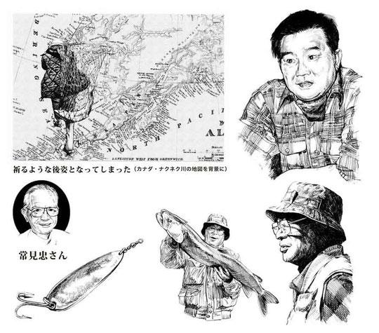 開高と常見さん鉛筆画 Illustrated Sugii