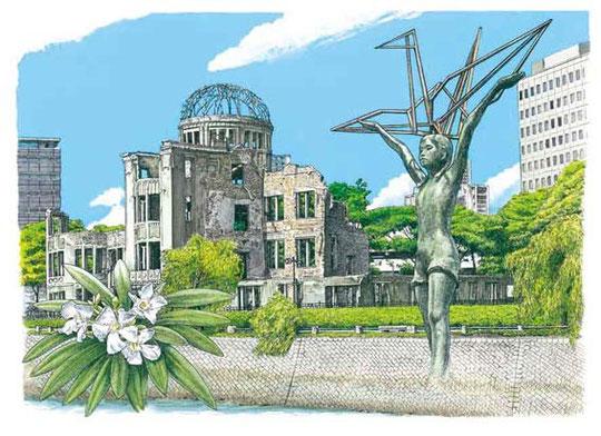 原爆ドームと「原爆の子の像」