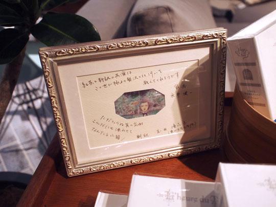 アクタス様(仙台)のディスプレイでは訳者の玉田優花子さま直筆のPOPも展示中です(撮影:アクタス様)