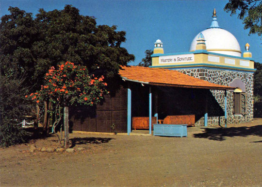 Avatar Meher Baba's Tomb, Meherabad, India - Early-mid 1970s