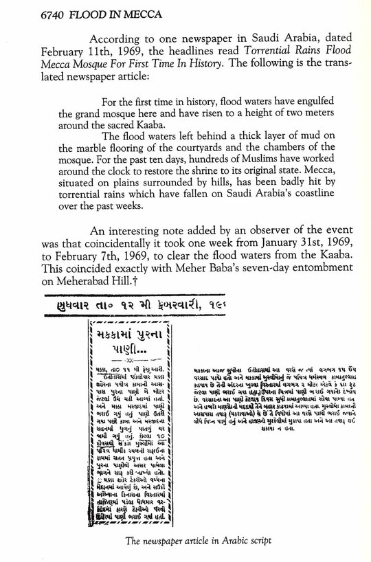 Courtesy of Lord Meher : Bhau Kalchuri , Vol.19-20, p.6740