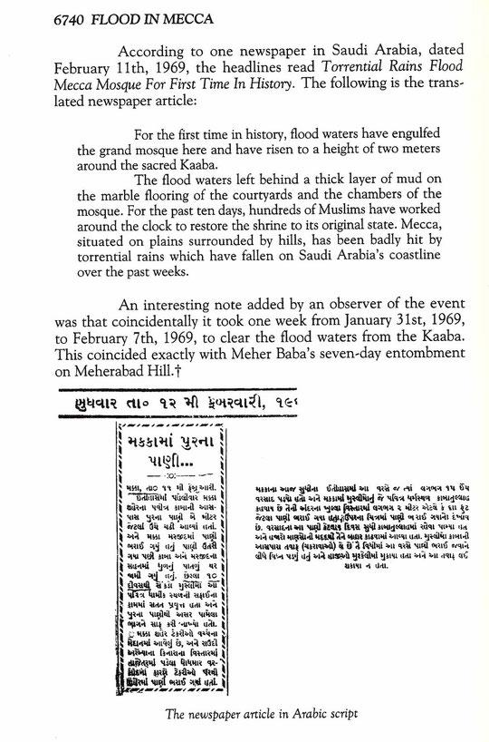 Courtesy of Lord Meher : Bhau Kalchuri , Vol.19-20, p.6740
