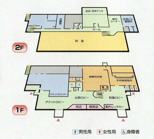 ターミナルビル案内図