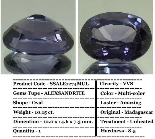 александрит,александриты,камень александрит 10 карат