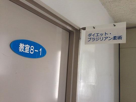 ダイエット・ブラジリアン柔術講座20140510_3 ~グラスコ柔術アカデミー長崎~