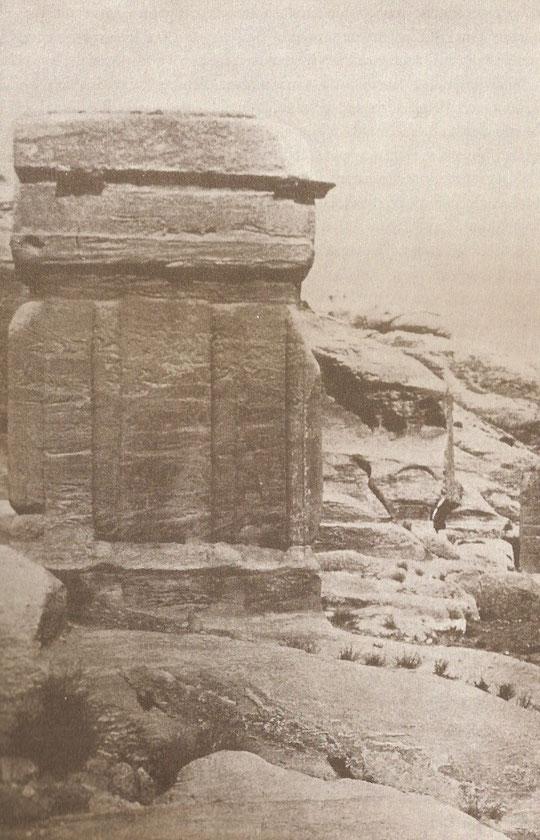 Das Sahrig-Grab oder auchals Dschinnblöcke bezeichnet.