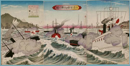 17日清軍艦海戦之図