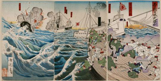 15帝国日本大勝利