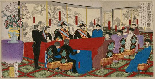 3清国媾和使来朝談判之図