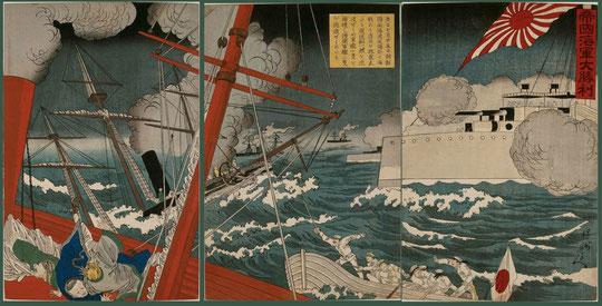 20帝国海軍大勝利