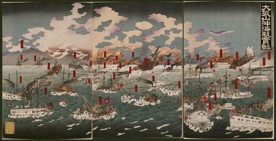 091大孤山沖海戦実影