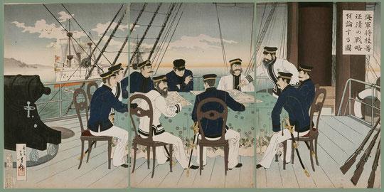 4海軍将校等征清の戦略を論する図