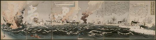 090日清海戦大孤山沖大激戦大日本海軍大勝利之図