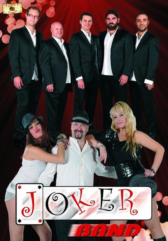 """Orquesta """"JOKER BAND"""" (sábado 14 de Mayo de 2011 en la Feria de Mesas del Guadalora)"""