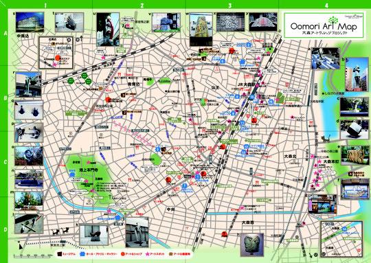 大森アートマップ(外側)