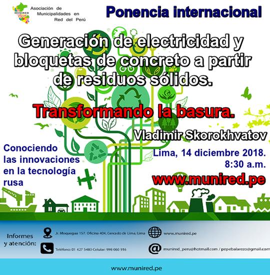 PONENCIA INTERNACIONAL MUNIRED: Generación de energía y bloquetas de concreto a partir de residuos sólidos