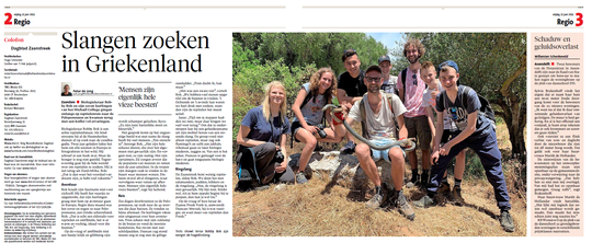 Local newspaper article covering our very special schooltrip, click to enlarge. (NHD, 21 June 2019)