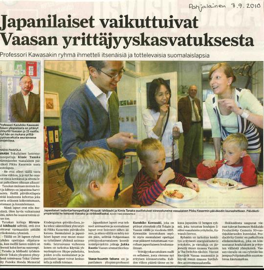 Pohjalainen 100907 Vaasa Finland