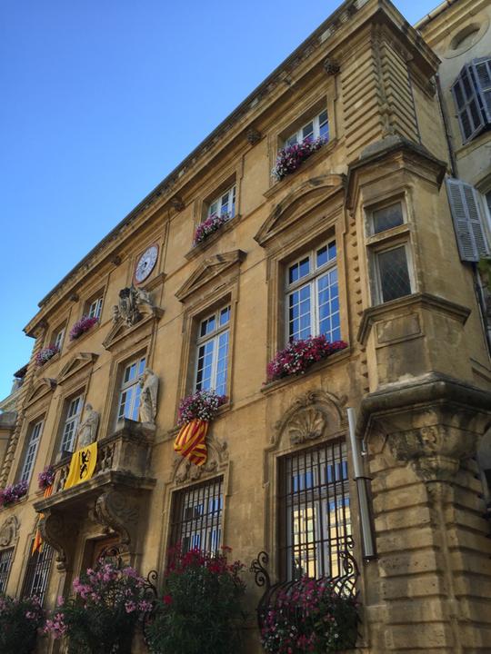Hôtel de Ville de Salon de Provence