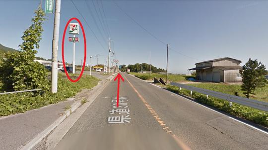 奈良県大和高田市のセブンイレブン