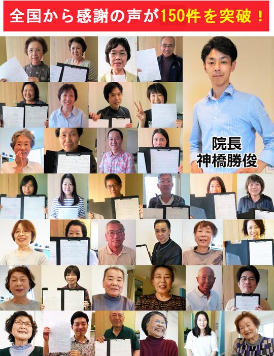 坐骨神経痛に悩む奈良県御所市の女性