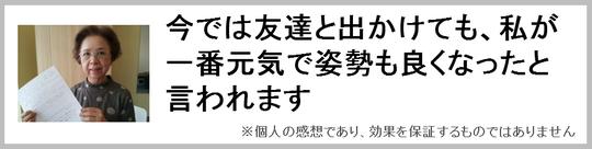 坐骨神経痛が改善した奈良県葛城市の女性