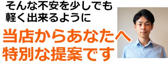 奈良県大和高田市の腰痛整体師