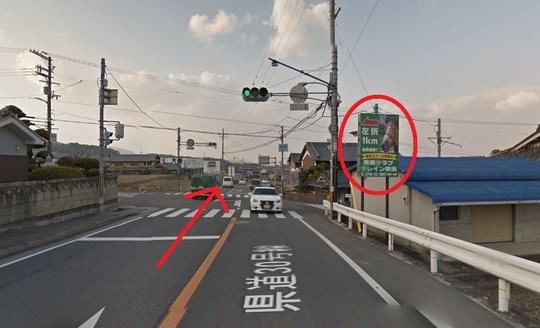 奈良県御所市の整体店の道のり