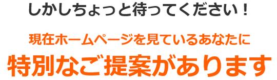 奈良県御所市の首痛整体の料金