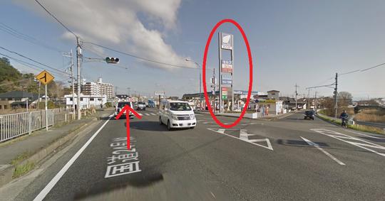 奈良県葛城市のガソリンスタンド