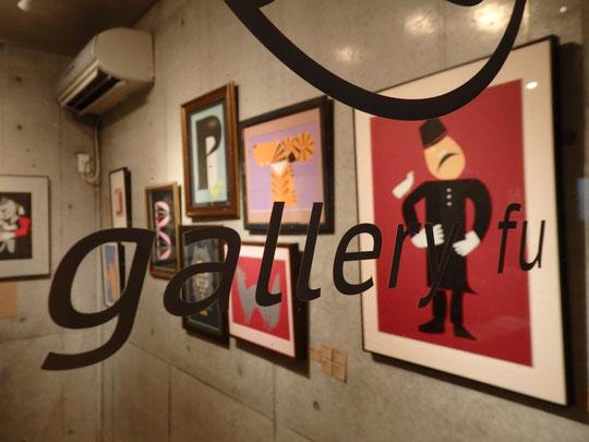 石川町駅から徒歩3分、gallery fuにて