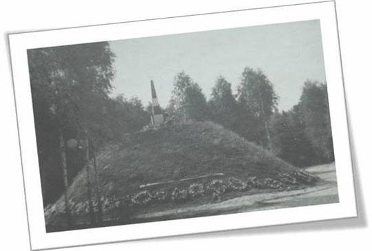 Курган Бессмертия в д. Добужа 1966 год