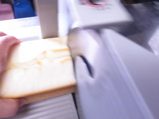 グルテンフリー米ぱんのカット