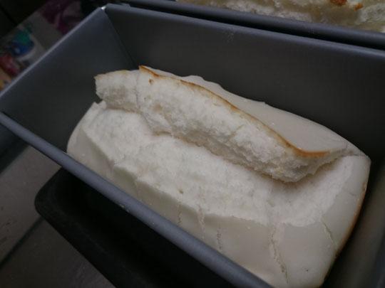 焼きあがったグルテンフリー米ぱん