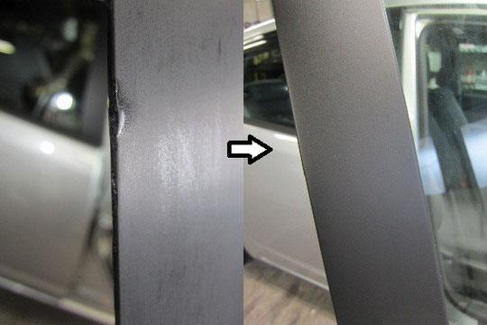 車プリウス窓枠ぶつけ傷のリペア・修理のビフォーアフターの写真2