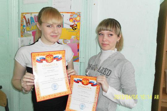 Наталья Кузьмина и Мария Зуева 9 класс