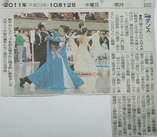 朝日新聞から引用