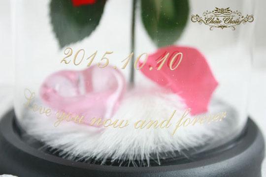 美女と野獣  薔薇 ガラスドーム リングホルダー ハート 刻印