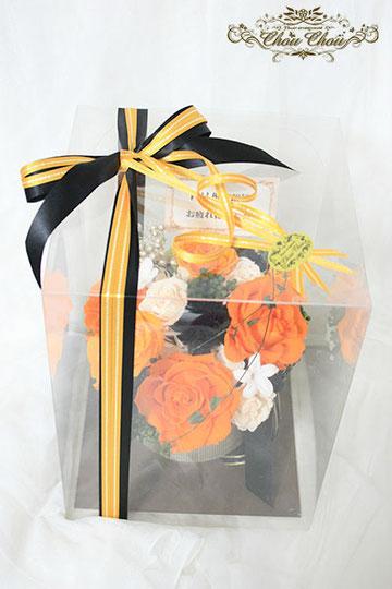 野球選手 プレゼント プリザーブドフラワー アレンジメント オレンジ ブラック オーダーフラワー  シュシュ chouchou