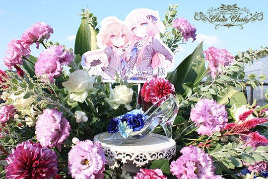 スタンド花 フラワースタンド 祝花 メットライフドーム ライブイベント ガラスの靴 オーダーメイド オーダーフラワー  シュシュ chouchou