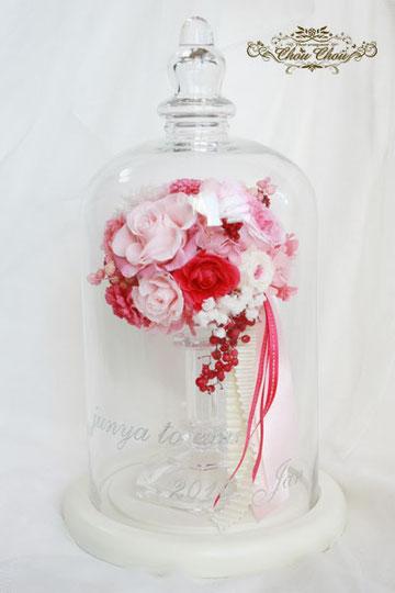 プロポーズ 花 プリザーブドフラワー ガラスドーム スタンド 刻印