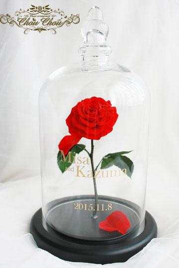 美女と野獣 薔薇 ガラスドーム プロポーズ 刻印 プリザーブドフラワー ディズニー