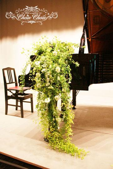 ピアノ 発表会 装花 スタンド花 ステージ 舞台 生花 造花 プリザーブドフラワー