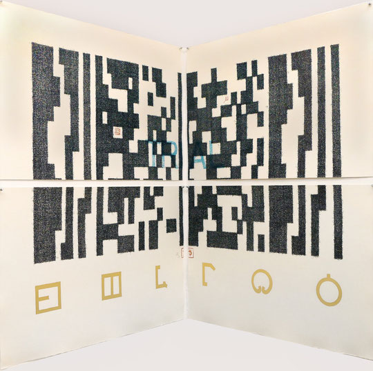 Utopia; Tusche auf Bütten (ink on paper); 160 x 112 cm, 4-teilig; 2015