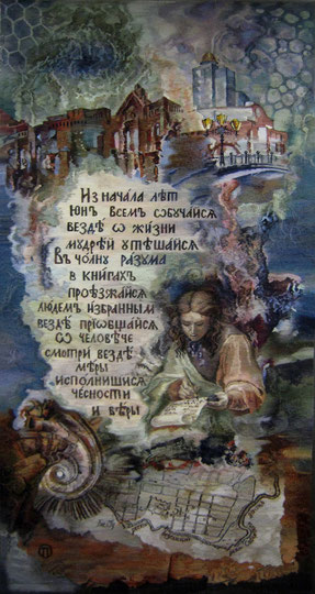 """Попова Ольга. Гобелен """"В челне разума"""" 2015"""