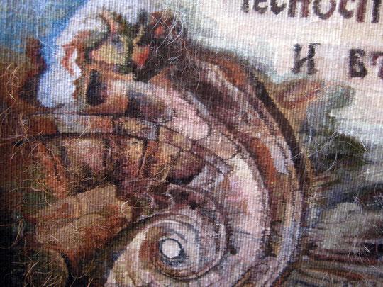 """Попова Ольга. Гобелен """"В челне разума"""" 2015 фрагмент"""
