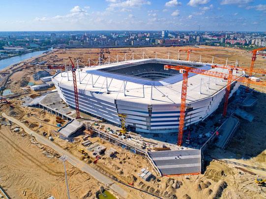 Das Stadion in der Außenansicht im September 2017. Quelle: Sport In